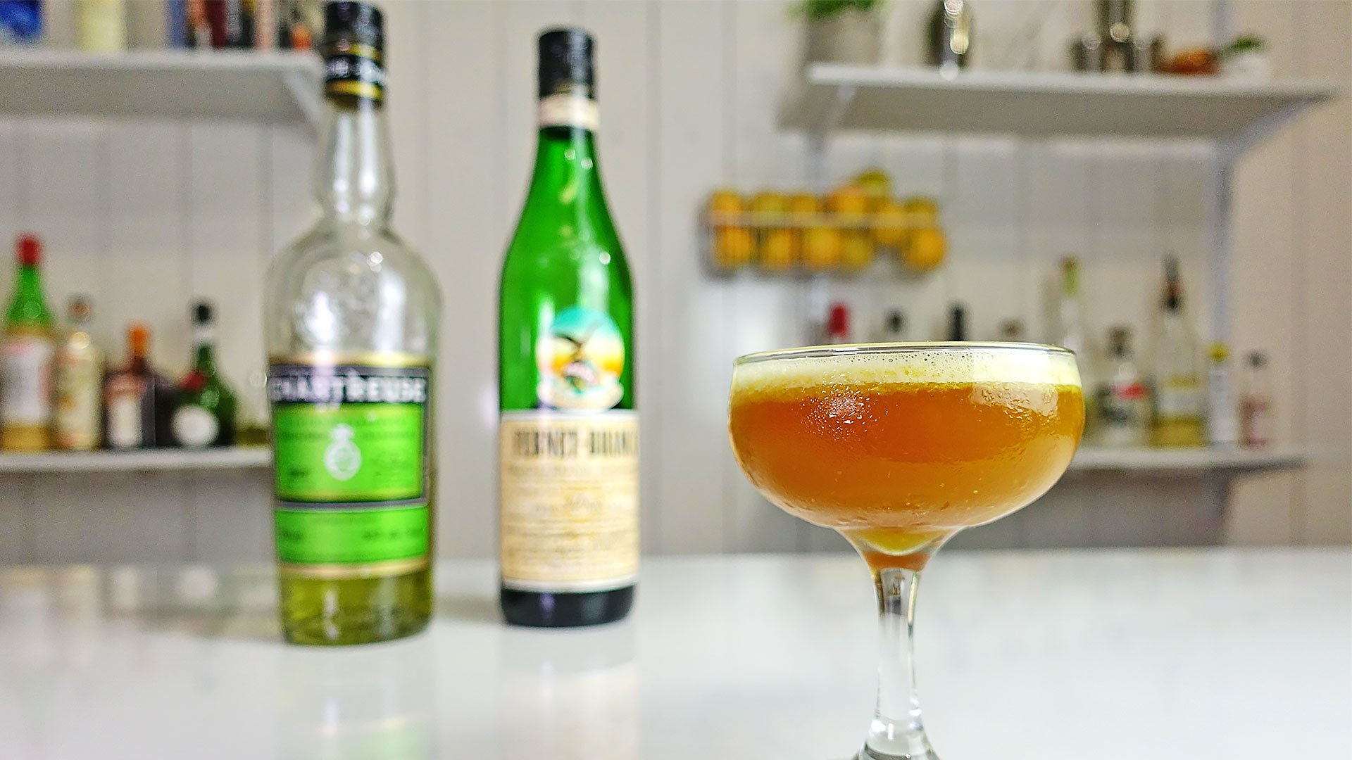 Industry Sour Cocktail Recipe